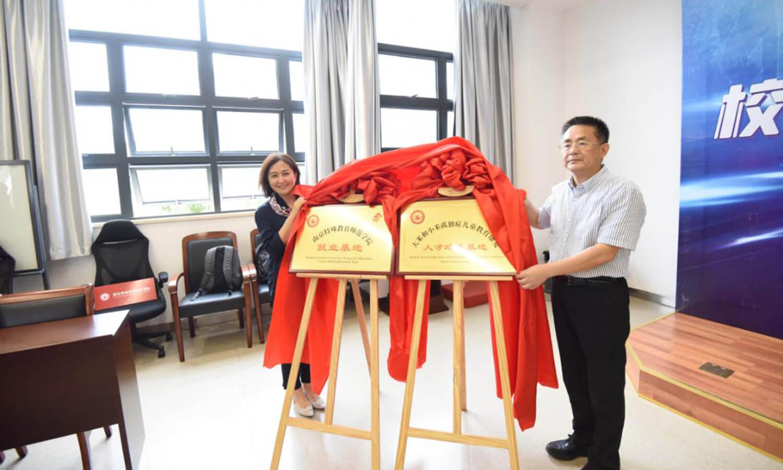 《每日经济》—— 大米和小米与南京特师签战略合作协议,共建创新创业学院