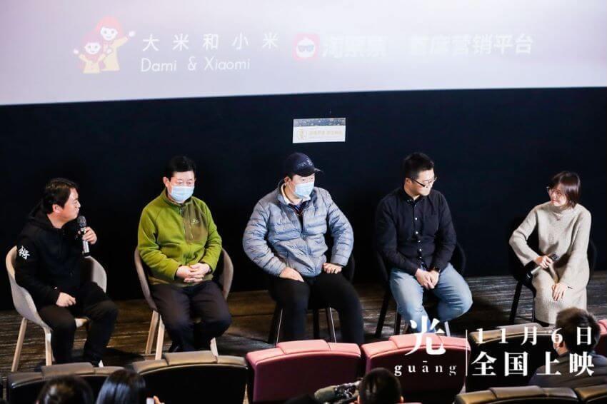 《新京报》——电影《光》举办首映礼,观众呼吁更多人关注孤独症